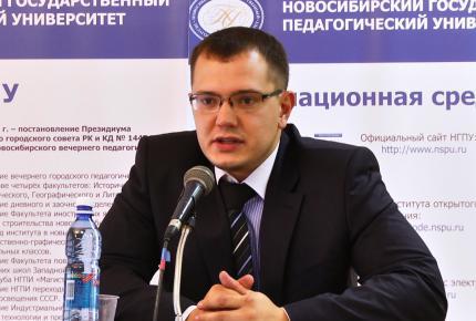 Заседание учёного совета НГПУ 10.09.2014 г.